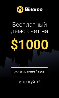Изображение - Как зарабатывать яндекс деньги бесплатно 1494419243_file_0571fa97