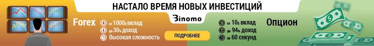 Современная партнерская программа BinPartner